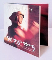Thomas Dolby - Silk Pyjamas CDS